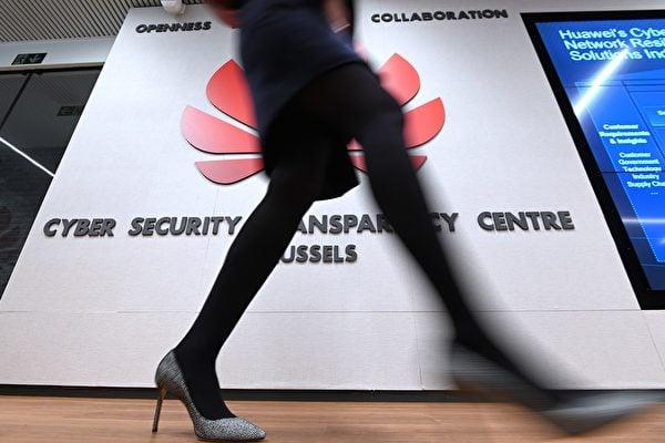 前國家安全顧問法登認為,加拿大和其它五眼聯盟國家應仿傚美國,徹底禁止華為參與其本國的5G網絡建設。圖為一名女士走過華為在歐洲的網絡安全中心。(Photo by EMMANUEL DUNAND / AFP)