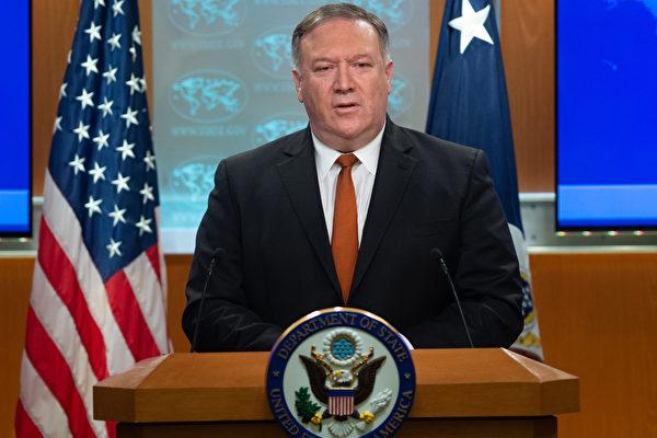 美國務院在1月11日發佈公告,國務卿蓬佩奧將2020年定為「自由第一年」(Freedom First in 2020)。(SAUL LOEB / AFP)