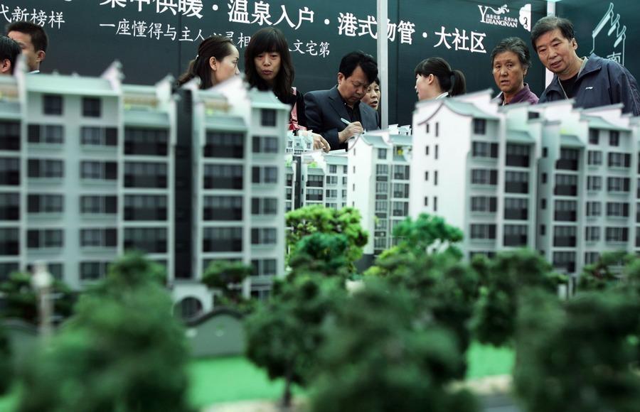 廣東擬取消預售制 中國地產類股震盪大跌