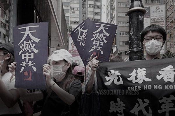 20個來自馬來西亞、香港和台灣的學運組織聯署文告,嚴厲譴責中共政府強推香港國安法,破壞香港法治和自治權。 (馬大新青年臉書)