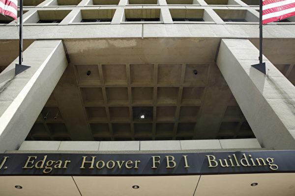 美國聯邦調查局局長科米(James Comey)今天(6日)告訴國會議員,已完成電郵門案的重啟調查,並做成維持不起訴希拉里的結論。(YURI GRIPAS/AFP/Getty Images)