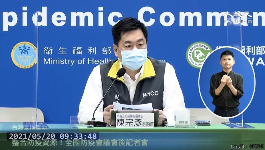 網傳蔡英文染疫假訊息 疫情指揮警惕民眾中共認知戰