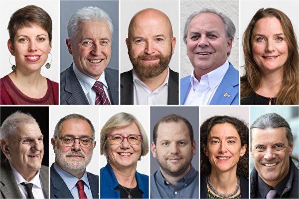 瑞士聯邦國會議員、州、市議員紛紛在慶賀「5.13世界法輪大法日」的支持信上簽名,截止到5月9日,已經有110名政界人士簽名。以上是11名特意發來影片的議員。(大紀元製圖)