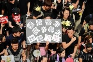 香港年輕一代反送中:我們不能置身事外