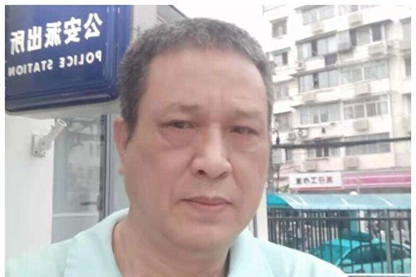 9月13日上海大學退休教師顧國平被轄區警方傳喚,因接受外媒採訪被控涉嫌顛覆國家政權。(六四天網圖片)