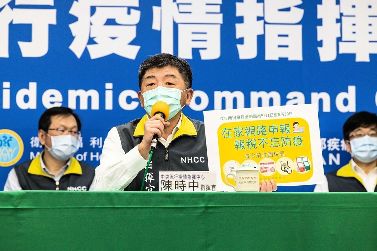 台灣中央流行疫情指揮中心指揮官陳時中。(中央流行疫情指揮中心提供)