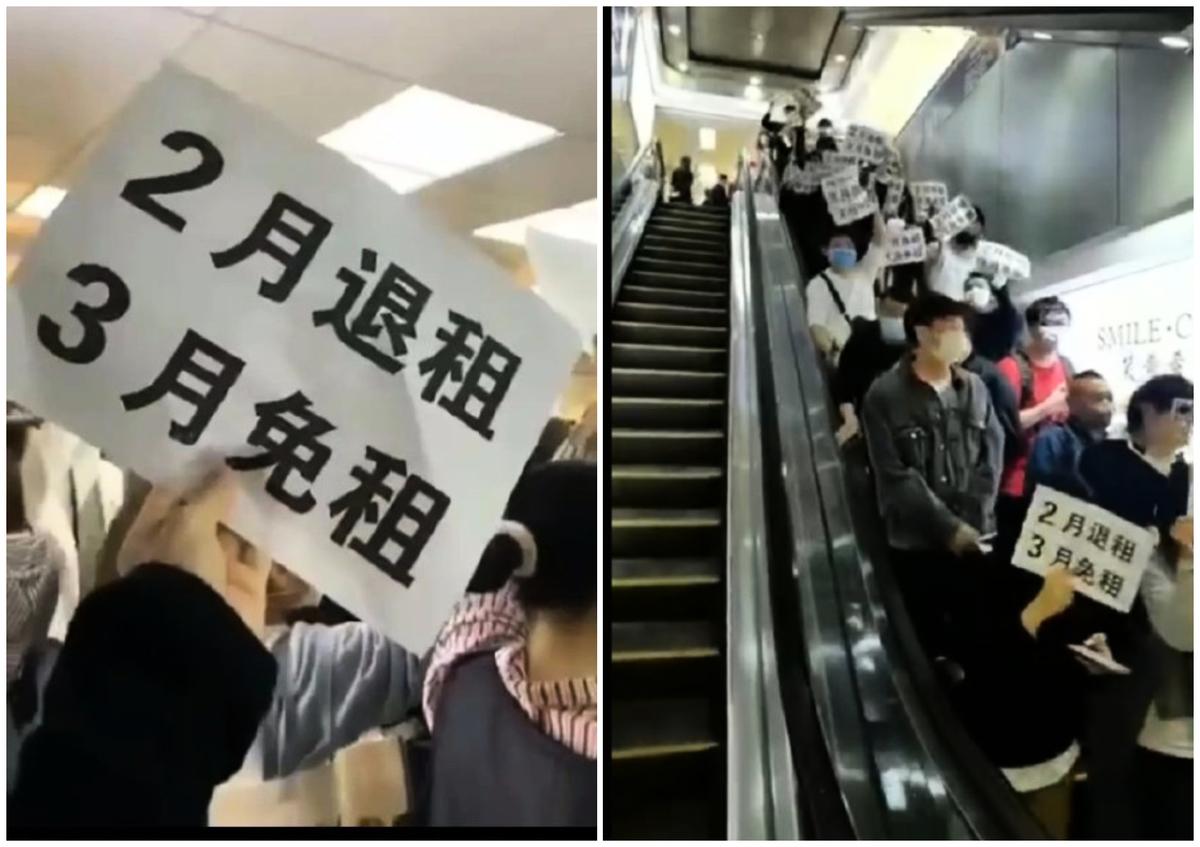 近日,深圳、廣州服裝批發城逾百名商戶上街舉牌抗議,要求減租。圖為廣州十三行租戶抗議現場。(影片截圖)