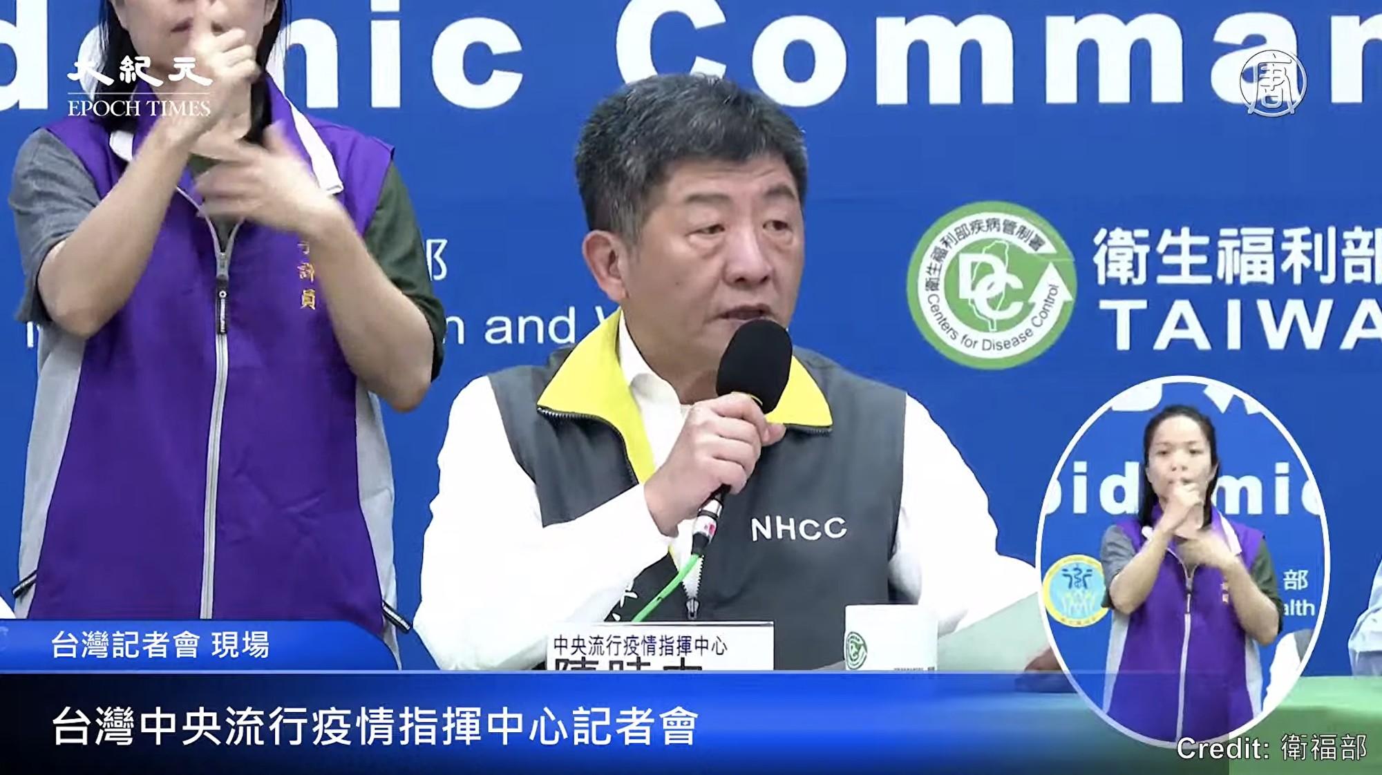 台灣中央流行疫情指揮中心指揮官陳時中。(授權影片截圖)