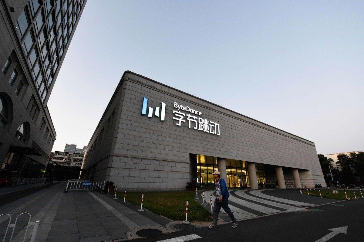 中共政府目前已入股字節跳動和新浪微博所擁有的實體企業。圖為北京字節跳動公司。(GREG BAKER/AFP via Getty Images)