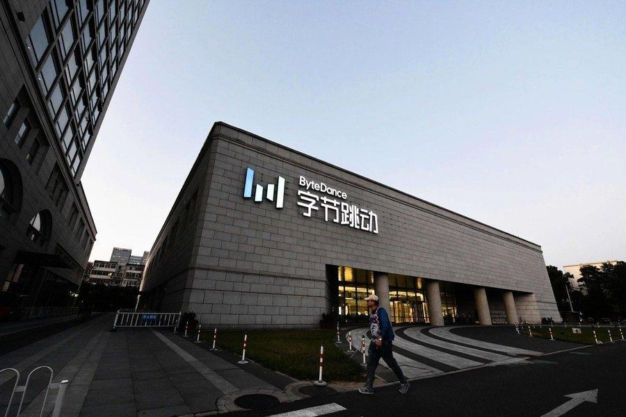 中共國企入股抖音和微博子公司 公私合營或重演