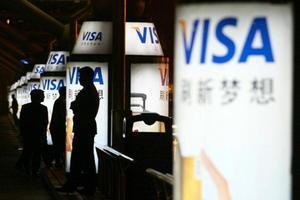 中共不守承諾 拒受理美國信用卡公司申請