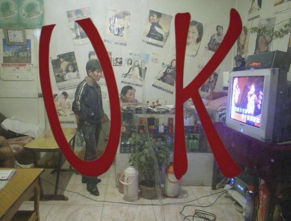 中共將嚴審卡拉OK曲目 引來網民狠酸
