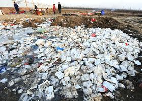 外媒:中共正在燒燬中國生態的未來