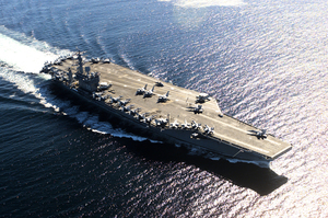 美官員:伊朗發射導彈 墜落在一商船附近