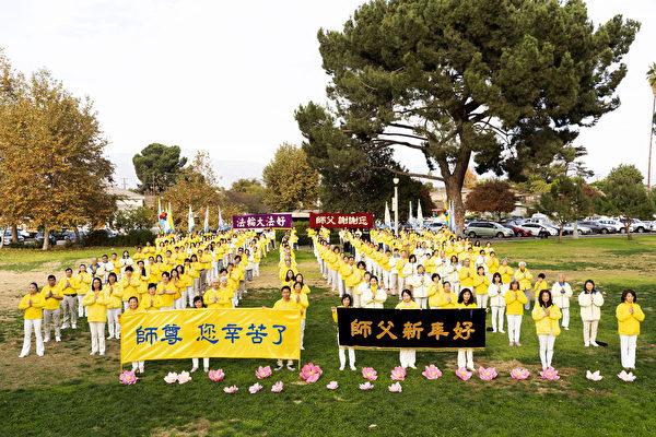 洛杉磯數百名法輪功學員祝李洪志師父新年好。(季媛/大紀元)