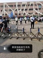 【一線採訪】北京6大批發市場停業 確診患者曾到訪