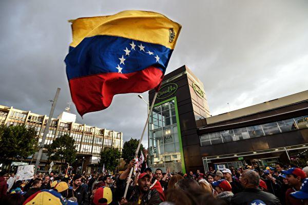 傳俄客機從委內瑞拉運走20噸黃金
