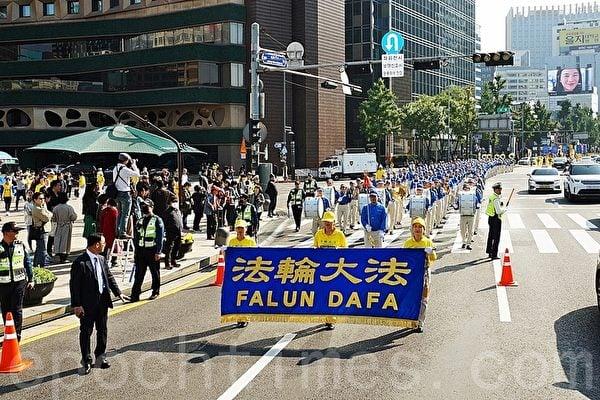 2018年10月13日,南韓首爾,來自亞洲十多個國家的法輪功學員在首爾市中心舉行反迫害大遊行。圖為前導的天國樂團。(金國煥/大紀元)