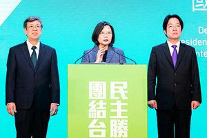 王友群:蔡英文勝選的六大原因