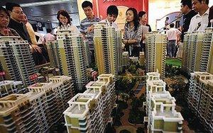 中國恆大債務纏身 加大打折力度賣房回款