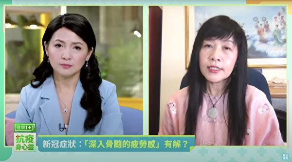 英國劍橋市的中醫師舒榮是新唐人電視台「健康1+1」的特邀嘉賓,最近給華人觀眾講解了很多關於新冠病毒的防疫知識。(新唐人截圖)