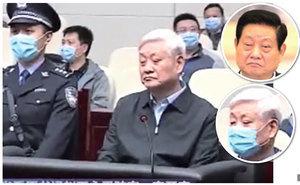 王友群:趙正永被判死緩 曾慶紅可能被抓捕