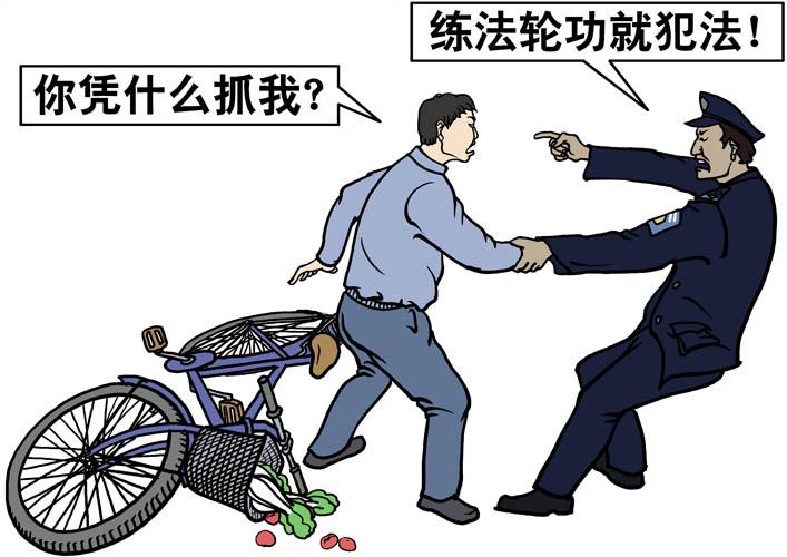 江西南昌市十多名法輪功學員在2019年年底被南昌市西湖區法院非法判刑。(明慧網)