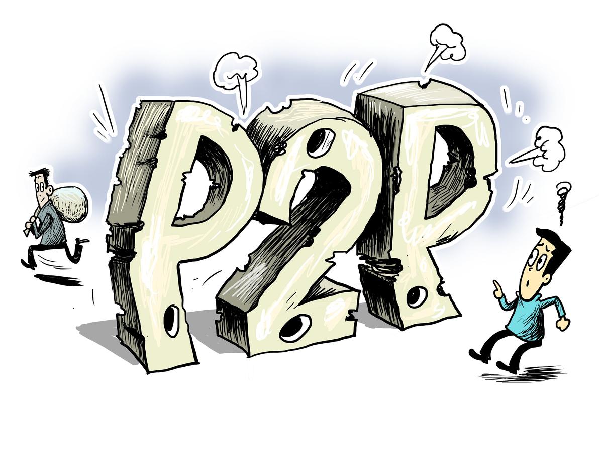中國P2P網貸平台倒閉案近期頻繁,老闆跑路,投資者損失慘重。(大紀元資料室)