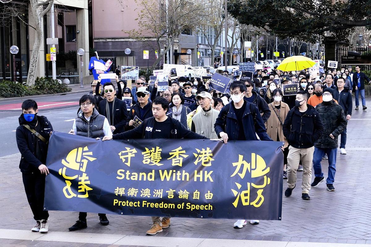 2019年7月28日,悉尼香港社區以及關心香港的華人發起「守護香港」集會遊行。(安平雅/大紀元)