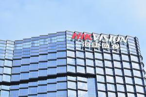 美對中企投資禁令生效 學者:台灣須避免踩紅線