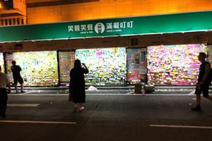 外國人支持香港抗爭 中國機場險被拘