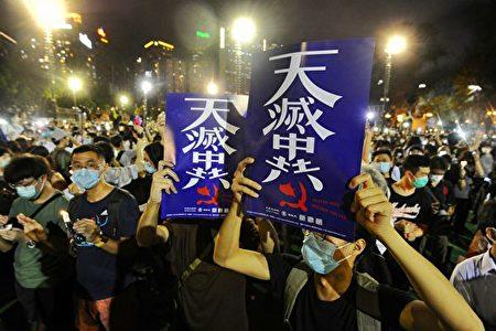 中共強推港版國安法,遭到香港民眾強烈抗議。(宋碧龍/大紀元)