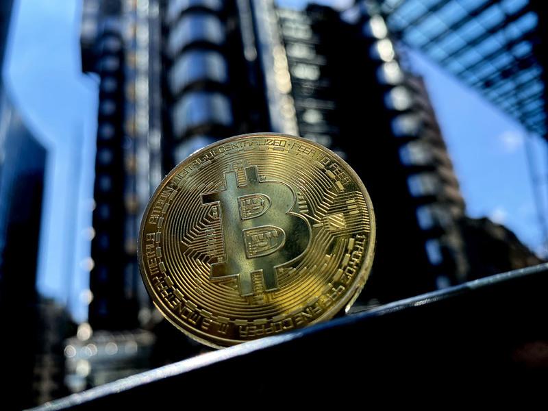薩爾瓦多將比特幣列為法定貨幣 為全球首例