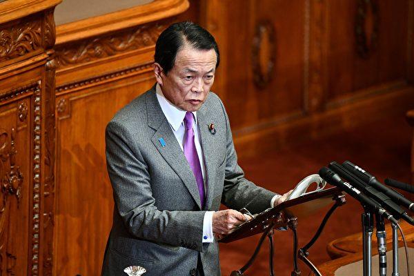 日本副首相兼財務大臣麻生太郎資料照。(Kazuhiro NOGI/AFP)