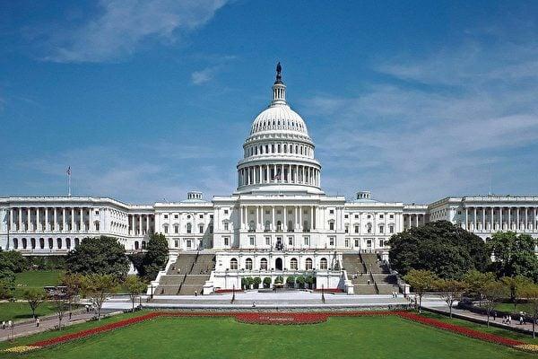 圖為美國國會大廈。(Alex Edelman/AFP)