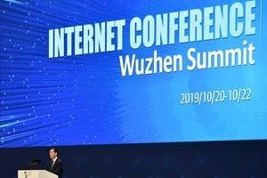 程曉容:烏鎮大會「網絡命運共同體」的陰影