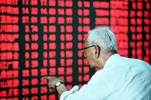MSCI再次拒絕A股納入新興市場指數