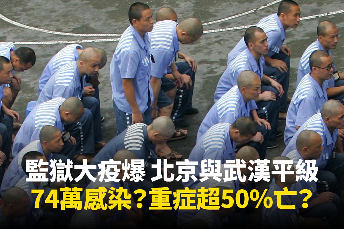有中國網友爆料,僅武漢本地去世的醫護人員可能就上千人。(STR/AFP via Getty Images)