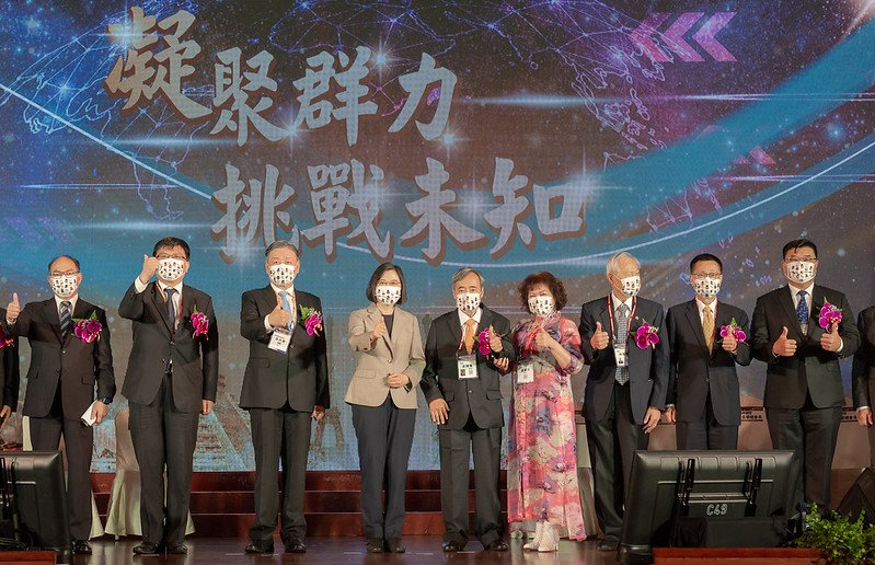 台灣申請加入CPTPP 蔡英文盼台商一起幫忙