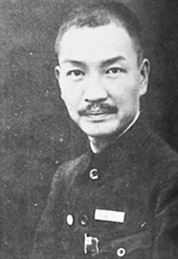 中華民國國民政府第一任考試院長戴季陶,曾向蔣介石下跪「為漢字請命」。(公有領域)