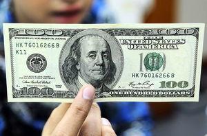 【貨幣市場】股市創歷史新高 美元升值