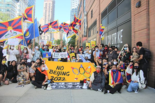 2021年6月23日,紐約多個西藏團體在紐約中領館前抗議,譴責中共迫害人權,並呼籲美國各界抵制2022年北京冬奧會。(黃小堂/大紀元)