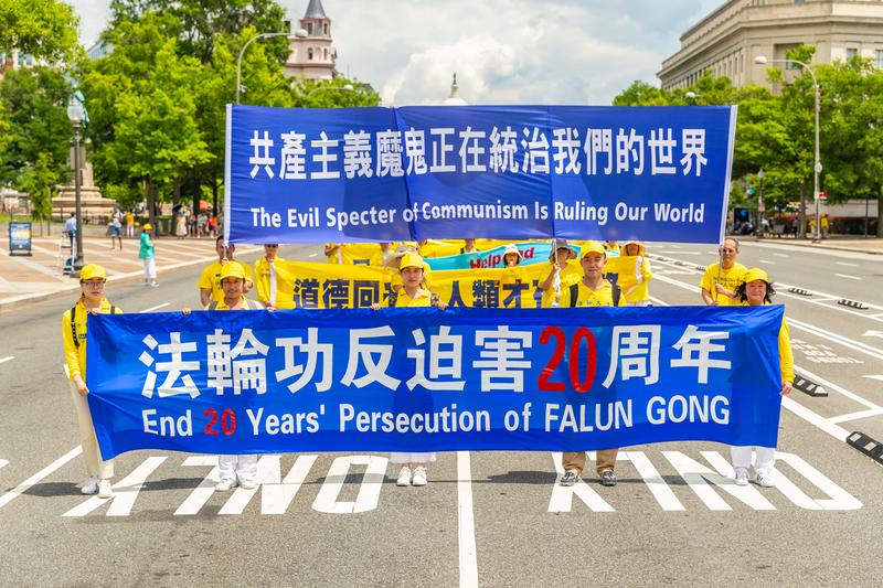 2019年7月18日,近二千名法輪功學員在華盛頓DC舉  行法輪功反迫害20周年大遊行。(Mark Zou/大紀  元)