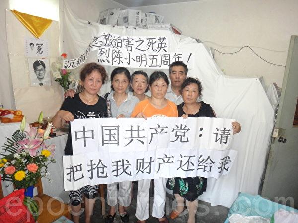2012年「七·一」上海民眾高喊打倒共產黨。(知情人提供)