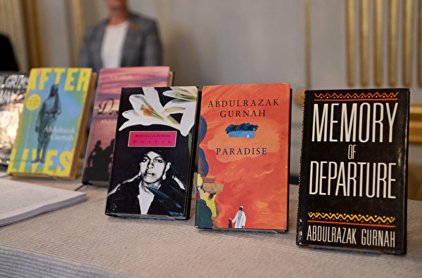 2021年10月7日,瑞典斯德哥爾摩,2021年諾貝爾文學獎得主古爾納(Abdulrazak Gurnah)曾出版過的書籍正在瑞典學院展示。(Jonathan NACKSTRAND/AFP)