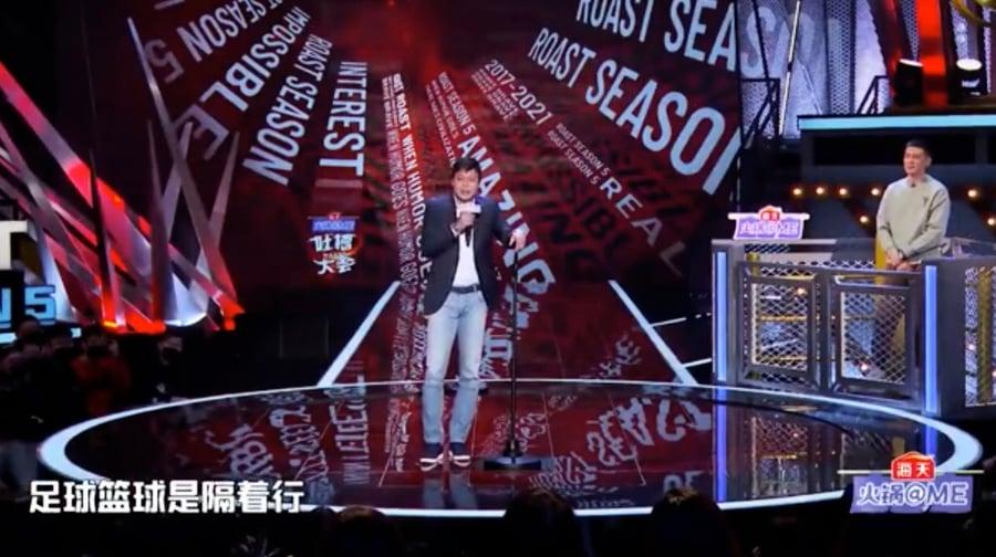 中國男足男籃互撕 《吐槽大會》遭整改停播