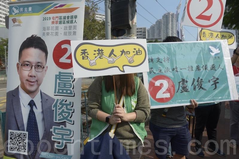中共不公佈港選舉結果 網民質疑報道真實性