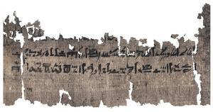 最古老的木乃伊製作手冊翻譯完成