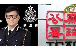 王友群:鄧炳強新官上任 未來結局如何?