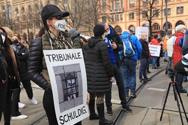 圖為民眾在慕尼黑瑪克西米利安大街(Maximilianstrase)的巴伐利亞州政府前的抗議活動。(黃芩/大紀元)